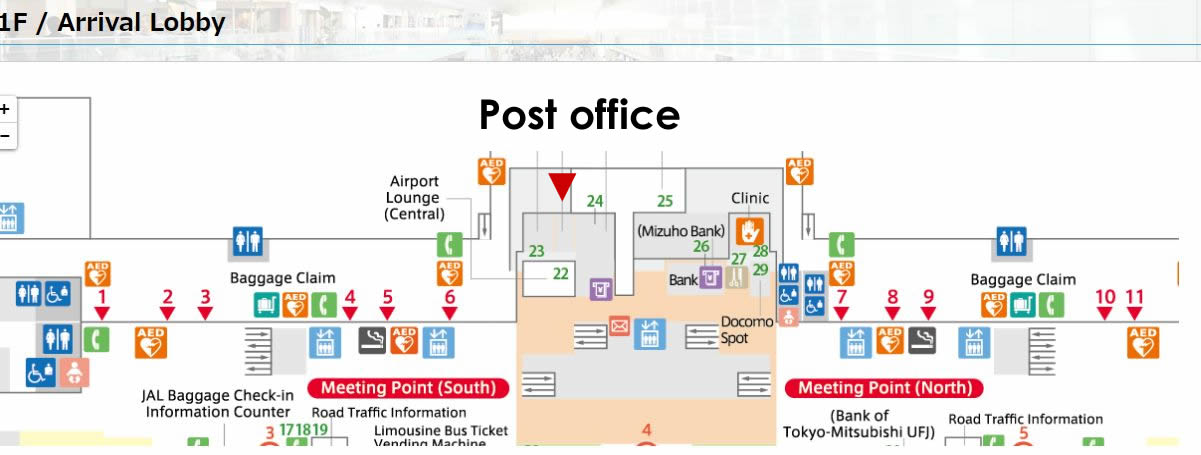 Haneda Airport Post Office